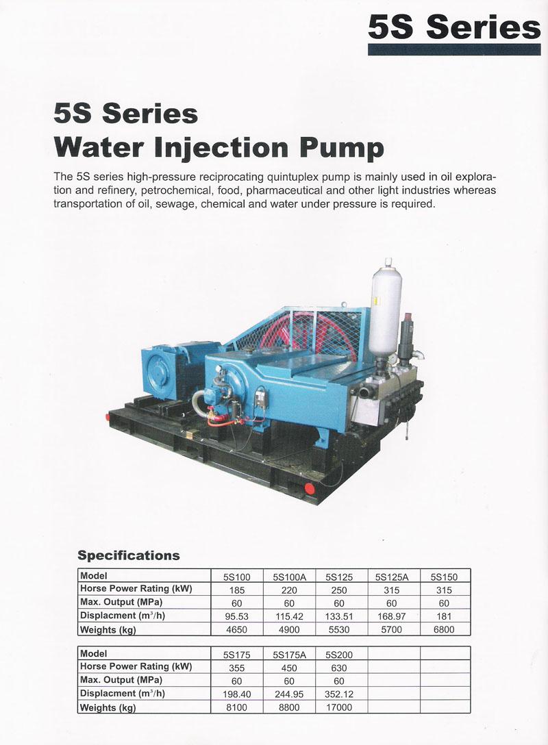 5S Series Slush Pump