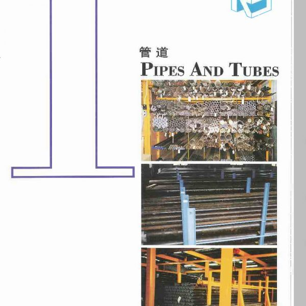 Pipes and Tubes Catalogue