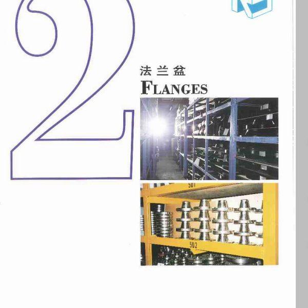 Flanges Catalogue