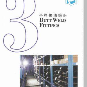 Butt-weld Fittings