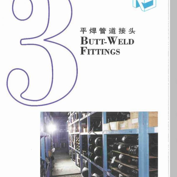 Butt-weld fittings Catalogue