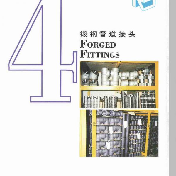 Forged Fittings Catalogue