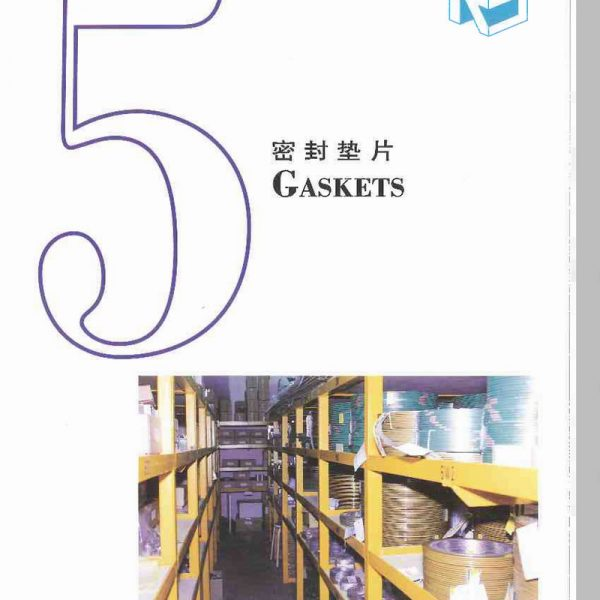 Gaskets Catalogue