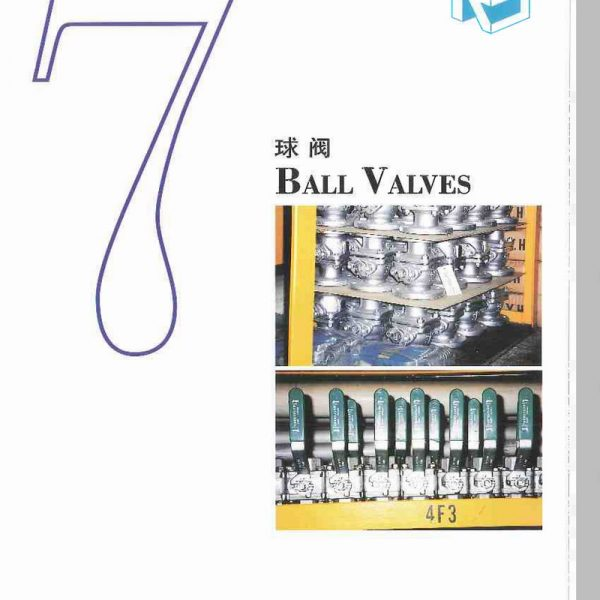 Ball Valves Catalogue