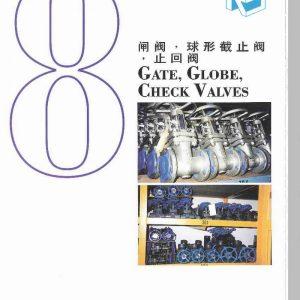 Gate/Globe Check Valves