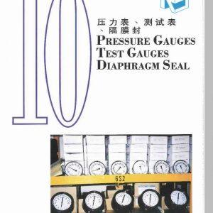 Pressure Gauges/Test Gauges/Diaphragm Seal